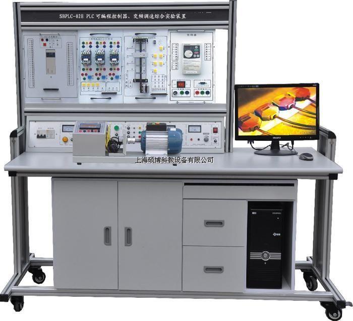 plc可编程控制器,变频调速综合实验装置(网络型)