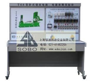 4,电磁调速异步电动机:实验台装有2台电磁调速异步电动机 5,故障开关